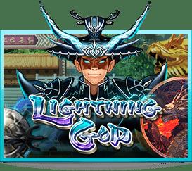 รีวิวเกมสล็อต Lightning god