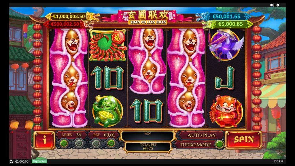 รีวิว เกม Xuan Pu Lian Huan