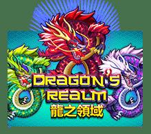 รีวิวเกม Dragons Realm