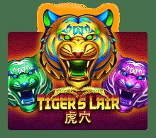 รีวิวเกม Tiger's Lair