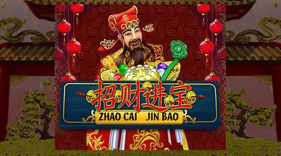 รีวิวเกมสล็อต Zhao Cai Jin Bao