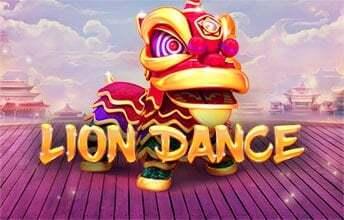 รีวิวเกมสล็อต lion dance