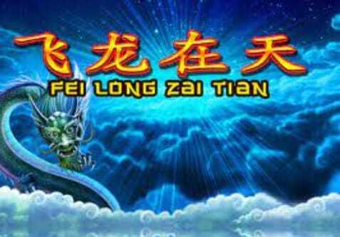 เกมสล็อต Fei Long Zai Tain