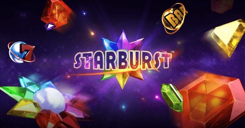 รีวิวเกมสล็อต starburst